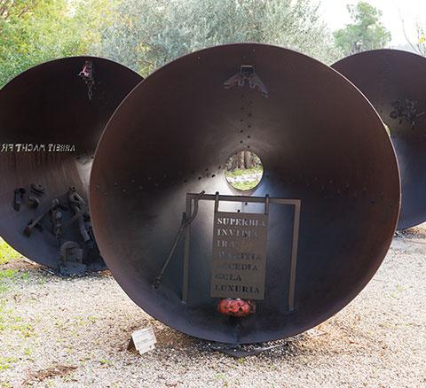 גן הפסלים יגאל תומרקין